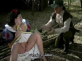 snow white 1 arabic